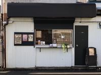 1月11日水曜日です♪ - 上福岡のコーヒー屋さん ChieCoffeeのブログ