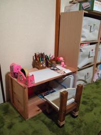 りんご箱を子供用の机に。くらし部門 - 暮らしのつづりかた。