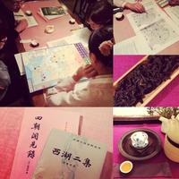 *〜中国史のなかの女性たち〜vol.2 - salon de thé okashinaohana 可笑的花