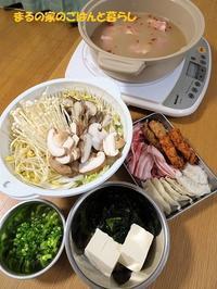 豚キムチ鍋の日、鯛塩焼きの日 - まるの家のごはんと暮らし