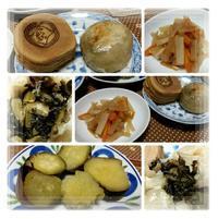 野沢菜のおやきでお昼ごはん♪ - コグマの気持ち