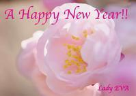 新年のご挨拶 - Lady EVAのMy Favorite Things