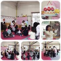 いちご組 - ひのくま幼稚園のブログ