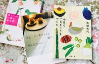 旅のお供に~札幌に連れて行った本たち - ゆるゆると・・・