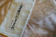 富士絹御夜具裏地 - 終の棲家のひとりごと♪
