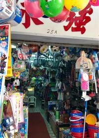永強商店@永安街・坪洲 - 菜譜子的香港家常 ~何も知らずに突撃香港~