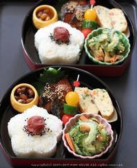 今シーズン初(∂∇∂)✿ bento&晩ご飯♪ - **  mana's Kitchen **