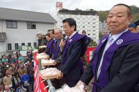 平成29年「初子祭」写真特集-2日目-(1) - 湯神社写真帳