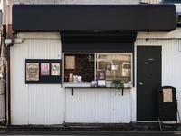 1月13日金曜日です♪ - 上福岡のコーヒー屋さん ChieCoffeeのブログ
