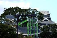 熊本城修復中~。 - もりじいの備忘録。