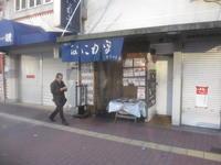 「めん処なにわ家曽根﨑本店」でかすうどん+ねぎ♪+奈良観光♪ - 冒険家ズリサン