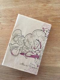 紙袋でブックカバー と「 澪つくし」 - てしごと sataya