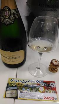 1月8日からの続き「試飲会」 - ワインショップ店長の普段の生活とお薦めワインの紹介