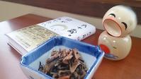 『九十歳。何がめでたい』 - 信夫山文庫 日日雑記