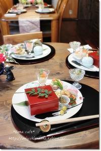 雪が舞う「Ema cafe」初ランチでした♪ - エマままの気ままな日記