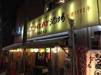 日本一おいしいミートソース - 富士山周辺での暮らしの楽しみ方