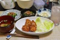 鶏唐揚げ - おいしい日記