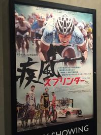 シウォン映画「疾風スプリンター」 - おはけねこ 外国探訪