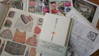 ティクロワ十年刺繍01 - CROSS SKETCH
