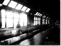 【つ】通勤路:つうきんろ - ネコニ☆マタタビ