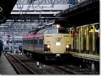 【し】昭和な電車:しょうわなでんしゃ - ネコニ☆マタタビ
