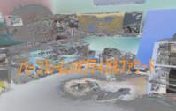 『パープルームのオプティカルファサード』のお知らせ - N