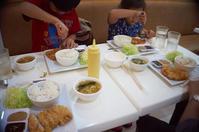 KING KATSU's chef changed, it's mere Filipino Tonkatsu already...our kids didn't eat up - SONGS