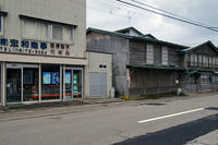 鰺ヶ沢(割烹「水天閣」跡)中村楼の主人が開業 - 古今東西風俗散歩(移転しました)