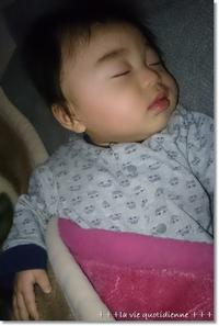 0歳児☆寝るときの服装と布団は。。。? - 素敵な日々ログ+ la vie quotidienne +