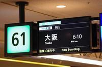 1/14 ファインダーの向こうを求める旅&ライブ。@NH985でITM。 - uminaha-t's blog
