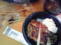 京都市 激安&美味しいお弁当♪ 楽酔家 - 転勤日記