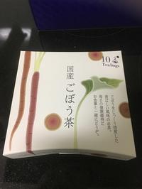 ☆ノンカフェイン☆ - 京都で不動産・中古マンションを探すなら「京都マンション・戸建ナビ」