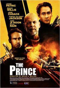 "c409 "" THE PRINCE "" Netflix2017年1月16日 - 侘び寂び"