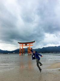 厳島神社 - 近藤家のアルバム