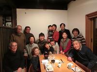 ペンション振興会新年会2017 - 風路のこぶちさわ日記
