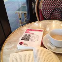 寒い日 - 福岡のジュエリーアトリエ  Merlot(メルロ) の制作Diary