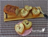 ハートがいっぱい☆栗の折り込みパン「パン・スイーツ部門」 - パンのちケーキ時々わんこ