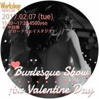 【ワークショップ】2月7日(火) プレゼントの為のバーレスクショー For バレンタインデー - Miss Cabaretta スケジュールサイト