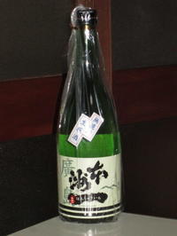 日本酒感想本州一純米無濾過生 - 雑記。