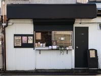 1月16日月曜日です♪ - 上福岡のコーヒー屋さん ChieCoffeeのブログ