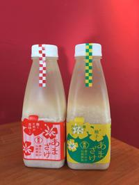 シッケ?甘酒 - Yufuin-Table ときどき Beppu-Table Blog