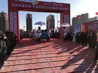 吉林·农安Nongan Rally (CRC) 第4戦(最終戦) - おやじの旅
