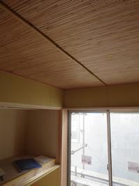 和室の天井 - 続・U設計室web diary