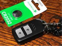 車のキーの電池交換 - Lucky★Dip666-Ⅱ