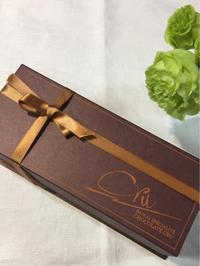 バイカルのチョコレートケーキ - ★ Eau Claire ★ Dolce Vita ★