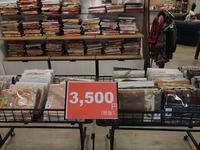 《アクア店》3,500円帯コーナー - MEDELL STAFF BLOG