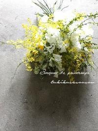 木の芽月 はなの会 - tukikusa note