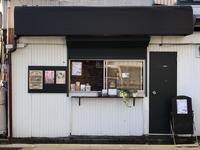1月17日火曜日です♪ - 上福岡のコーヒー屋さん ChieCoffeeのブログ