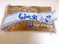 今週は明日が最終日です。 - 焼き菓子  Maison Hiroko (メゾン・ヒロコ)