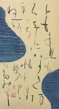 年賀切手シート…      「声」 - 筆文字・商業書道・今日の一文字・書画作品<札幌描き屋工山>